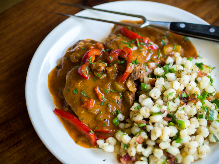 Smothered Pork & Hominy